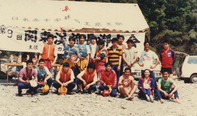 高校時代 その1(関東渓流長瀞大会・戸田ボート場)