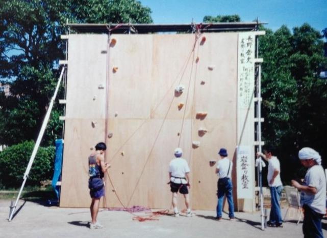 2000年新松戸祭り 岩登り教室