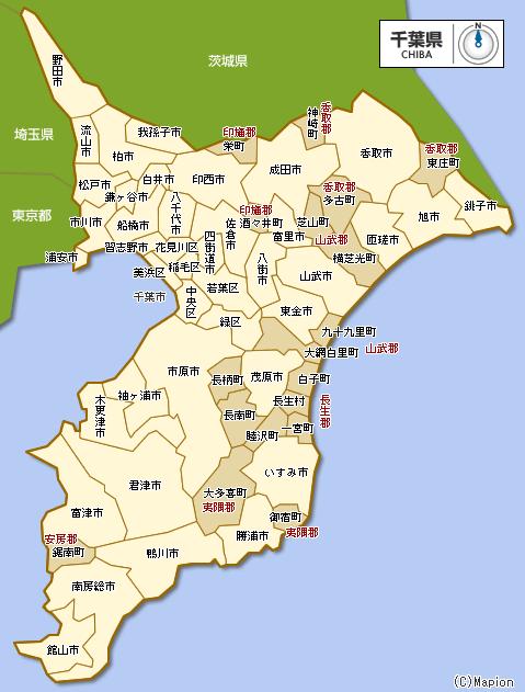 千葉県は島国であるのか? | コブラツイストでギブアップ
