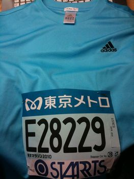 今更 2010東京マラソン