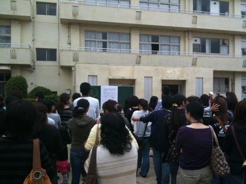 息子の中学校で巨大地震等の緊急時における生徒の引き渡し訓練が行われた