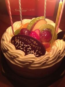 楓の誕生日