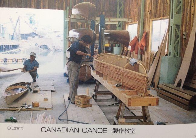 掃除は続くよ どこまでも 美しい木製カヌー写真がでてきた
