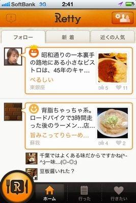 ご覧のサイトは http://www.yamada-hareichi.com/ に何気に変わっていた!
