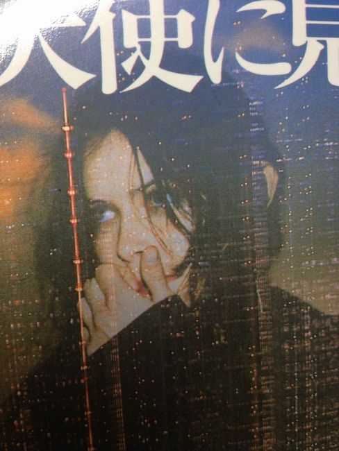 桐野夏生 「天使に見捨てられた夜」を読んだ