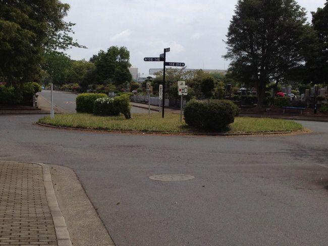 円形交差点(ラウンドアバウト)って八柱霊園ではずっと昔から導入されていた