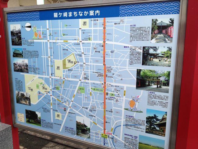 関東鉄道 竜ヶ崎線に乗って吹奏楽コンクールへ