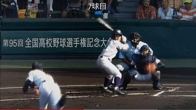 高校野球花巻東の千葉君について色々言われておりますが。