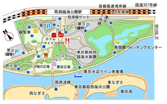 東京オリンピック 揺れるカヌー会場(葛西臨海公園)について