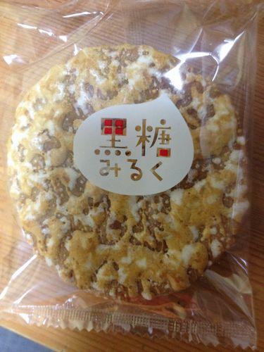 三幸製菓 黒糖みるくを実食