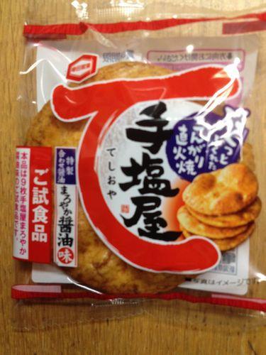 亀田製菓 手塩屋 まろやか醤油味 ぷっくら煎餅がうまい!