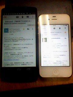 iPhone4Sからnexus5にスマホを替えました