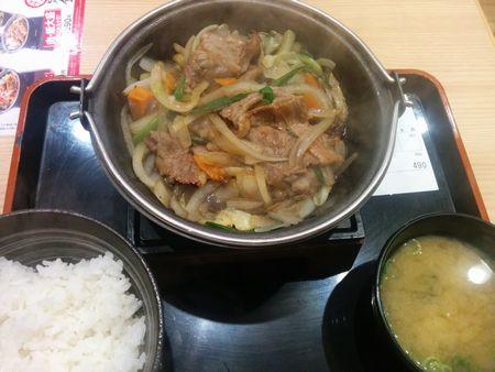 吉野屋 牛バラ野菜焼定食