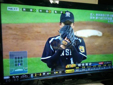 プロ野球クライマックスシリーズなんていらねー