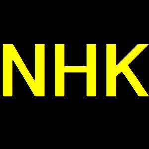 NHKは狼少年でもいいんだ。僕たちは3.11を経験しているのだから
