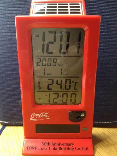祝 利根コカ・コーラボトリング株式会社 創立50周年