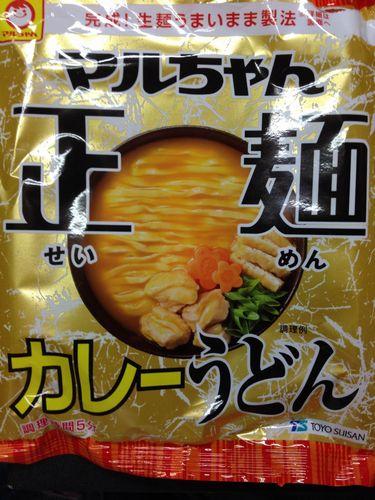マルちゃん正麺 カレーうどんを食べた