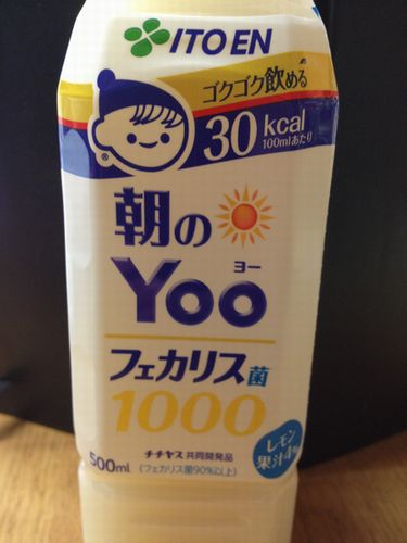 伊藤園 朝のYooを飲んでみた