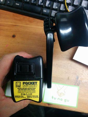 2014年末に買った物。ケーター ポケットソケット2 手回し式発電機