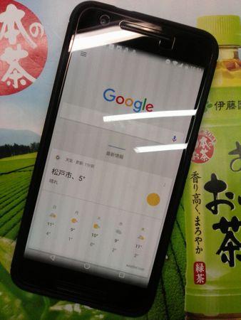 さらばiPhone やっぱりNexus6P